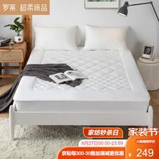 LUOLAI 罗莱家纺 舒柔抗菌床护垫 1.5m ¥219