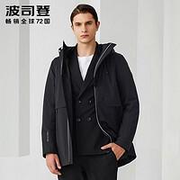 BOSIDENG 波司登 男士羽绒服 B00144351 ¥999