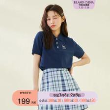 ELAND衣恋2021夏季减龄休闲宽松运动polo衫短袖T恤女衣念 藏青色 165/M 129.2元(