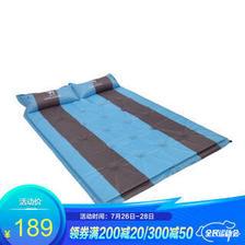 CAMEL 骆驼 带枕双人隔潮自动充气垫 A8W0O5002 蔚蓝拼灰 154.55元(需买2件,共30
