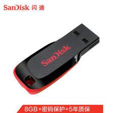 闪迪(SanDisk) 酷刃(CZ50) U盘 8G 25.9元