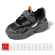 BeLLE 百丽 童鞋男童老爹鞋2021秋季新款女中童休闲跑步鞋儿童透气运动鞋 灰