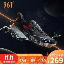 361° 三体联名 572112237B 男士跑鞋 ¥269