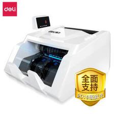 得力(deli)2019新版人民币点钞机 智能语音小型数钱机商用智能家用国标C级验