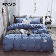 意尔嫚 四件套水洗棉 家纺床上用品双人斜纹4件套装被套被罩200*230cm床单枕