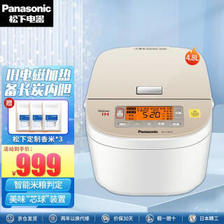 PLUS会员:松下(Panasonic) SR-HTM18 电饭煲 4.8L  券后809元包邮