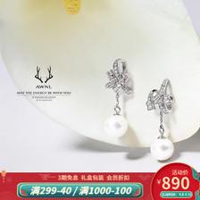 AWNL幸福铃兰珍珠耳环 890元