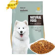 疯狂的小狗 中大型犬全阶段 鸡肉味狗粮 2kg 33.04元(需买7件,共231.3元,需