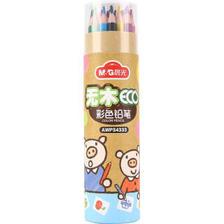 M&G 晨光 文具24色无木环保彩色铅笔 学生美术绘画填色卡通 六角杆AWP34333 4.64