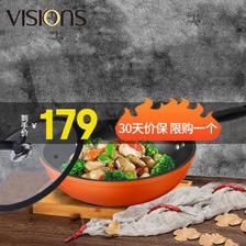 康宁(VISIONS) 炒锅VISIONS不粘锅家用刚玉蓝宝石炒菜锅电磁炉明火通用 30cm