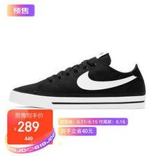 耐克(NIKE) COURT LEGACY CANVAS CW6539-002 男子运动休闲鞋 289元