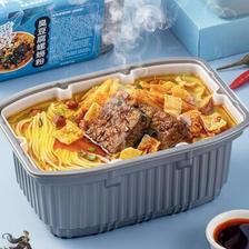 霸蛮X天下3 联名款 自热臭豆腐螺蛳粉 270g ¥8.43