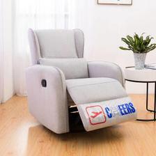 CHEERS 芝华仕 芝华仕 头等舱 小户型单人布艺功能沙发老虎懒人椅芝华士太空