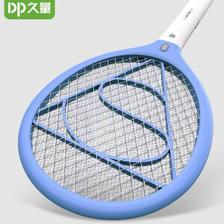 不伤人!Duration Power 久量 电蚊拍 DP-1213A ¥9.74