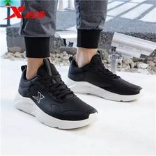 特步 男鞋 舒适跑步运动鞋879319110040 (拍两件享优惠) 156元包邮(合78元/件