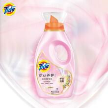 限5000件、12日8点:Tide汰渍 专业温和养护手洗洗衣液 600G/瓶 9.9元包邮