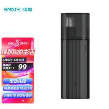 SMATE 须眉 ST-N1 电动鼻毛修剪器 黑色 99元