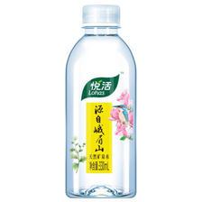 Coca-Cola 可口可乐 悦活 峨眉山天然矿泉水 330ml*24瓶 ¥17.25