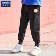 Jeanswest 真维斯 男童休闲运动长裤 *2件 79.9元包邮(需用券,合39.95元/件)