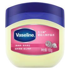 凡士林(Vaseline)婴幼儿修护晶冻100g 保湿润肤 21.9元