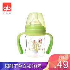 gb 好孩子 婴儿奶瓶宽口径玻璃奶瓶带把握吸管奶瓶新生儿宝宝防胀气 120ml
