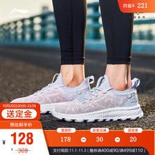 LI-NING 李宁 ARER030 女子运动鞋 ¥128
