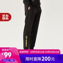 Umbro 茵宝 UO213AP2305 男子运动裤 ¥99