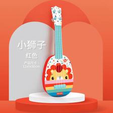 费雪(Fisher-Price) 儿童吉他玩具宝宝婴儿尤克里里 19.9元(包邮、需用券)