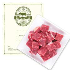 AONIUBAO 澳纽宝 牛腩块 1kg 48元