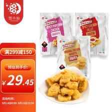 今开利原味鸡块300g 鸡米花300g 32元(需买4件,共128元,需用券)