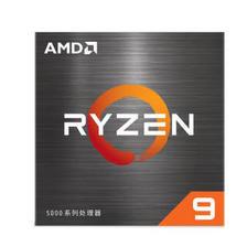 AMD 锐龙 R9-5900x散片 CPU处理器  券后3579元包邮