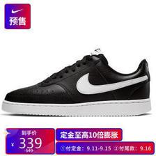 耐克(NIKE) 男子 潮流 百搭 COURT VISION LO 板鞋 CD5463-001黑色41码 339元