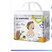 babycare Air pro 婴儿拉拉裤 XL30片 ¥78