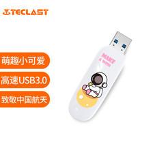 Teclast 台电 NWU USB 3.0 U盘 萌趣宇航员 64GB ¥27.9