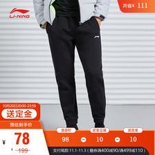 20日20点!LI-NING 李宁 AKLRE49 男款休闲裤 ¥78