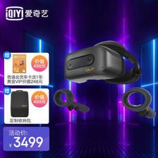 iQIYI 爱奇艺 奇遇 2 Pro VR体感游戏机 会员套装版  券后4579元