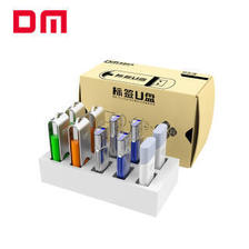 DM 大迈 4GB USB2.0 U盘 PD120标签优盘 招标投标小容量电脑u盘 10个/盒 113.4元(需