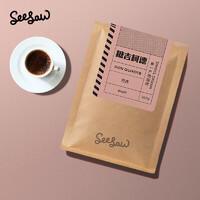 Seesaw Coffee 糖吉柯德 巴西日晒中烘 手冲咖啡豆 200g ¥37.6