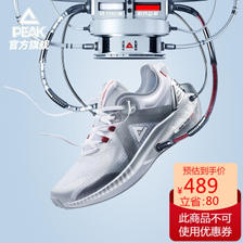 PEAK 匹克 态极3.0 Pro E11727H 男子跑鞋 ¥379