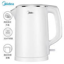 美的(Midea) 美的(Midea)电水壶热水壶电热水壶304不锈钢水壶双层防烫暖