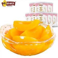 京喜app:林家铺子 冰糖黄桃罐头 200g*4罐 8.9元包邮