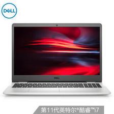 戴尔(DELL) 笔记本电脑dell灵越3501 (11代i7-1165G7 16G 512G M 5699元