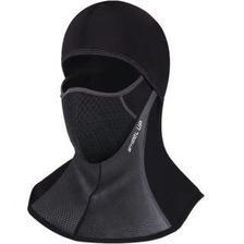 WHeeL UP 冬季保暖头套男摩托车面罩自行车骑行防寒全护脸半脸防风帽加绒骑