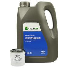 BUICK 别克 机油格+(中石化)全合成机油SN GF-5 0W-20 4L ¥175.68
