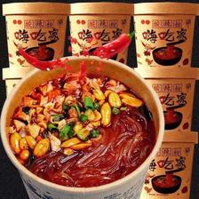 嗨吃家 酸辣粉 100g 2.15元(需买6件,共12.9元,需用券)