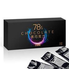 态好吃 可可 黑巧克力 110g 8.9元(需买3件,共26.7元,需用券)