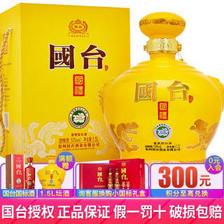贵州国台国礼坛酒1.5L大坛白酒 茅台镇酱香型白酒纯粮食酒 坤沙工艺酿造酒