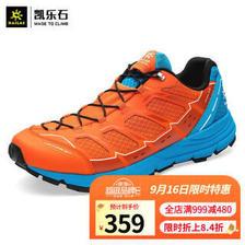 凯乐石(KAILAS) 越野跑鞋男鞋飞翼Goretex防水防滑耐磨减震跑步鞋运动鞋KS203
