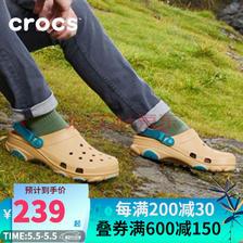 206340 户外涉水洞洞鞋 239元(包邮、需用券)