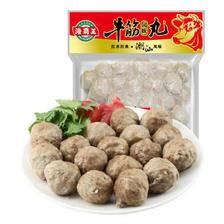 海霸王 潮汕牛筋风味丸 500g 36.8元